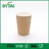 12 oz caliente logotipo personalizado impreso Venta biodegradables Ripple Tazas de papel para pared caliente del café