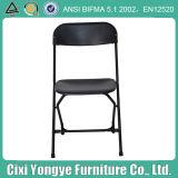 Торговой зоной отдыха полимерная металлической Складной стул для событий