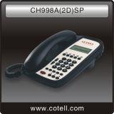 [2-لين] هاتف متناظر ([ش998ا] ([2د]) [سب])