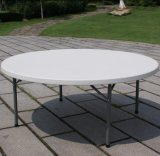 白いカラーHDPEのプラスチック結婚式の宴会の折りたたみ式テーブル