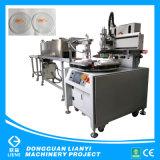 도시락 덮개를 위한 회전하는 스크린 인쇄 기계 기계