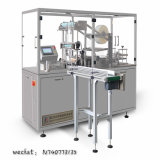 セリウムが付いている包装機械中国の自動製造業者の高速機械