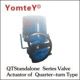 고품질 밸브 액추에이터 쿼터 턴 전기 밸브 액추에이터