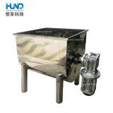 ステンレス鋼の乾燥した粉の混合機械水平のリボンのミキサー