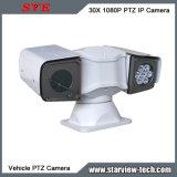 Macchina fotografica impermeabile del IP PTZ del veicolo del CCTV dello zoom di obbligazione 1080P 30X