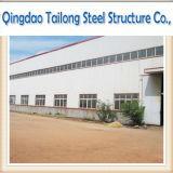 Gruppo di lavoro chiaro prefabbricato della struttura d'acciaio