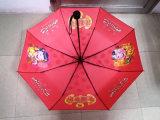 مادة جديدة [إينّوفتوري] سحريّة مظلة علامة تجاريّة يظهر طباعة في نظرة مبلّلة ([فو-3821بإكس])