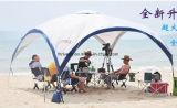 2016 فصل صيف زرقاء بحث [سون] ظل خيمة [فولدبل] شاطئ حصار