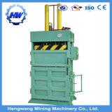 con la máquina hidráulica de la prensa de la venta del precio bajo del heno plástico caliente de la basura