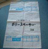 Packaging&Printing pp. gesponnener Beutel für reinigenden Puder-Beutel/reinigendes Kriegsgefangen