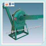 9La série FC Moulin de disque de haute qualité, broyeur, machine de meulage