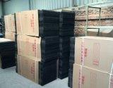 7090/7060 matériau plastique de haute qualité avec de faibles prix du tampon de refroidissement