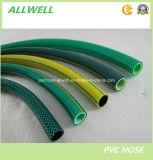 PVC souple en plastique renforcé de fibre tressée flexible du tuyau d'irrigation de jardin de l'eau