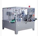 Máquina de embalagem rotativo para alimentos (GD8-200b)
