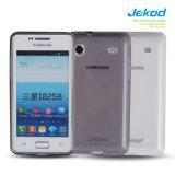 حقيبة هاتف محمول لـ Samsung I8258