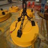 Magnete dell'elevatore MW5/magnete/scarto di sollevamento dell'escavatore che alza macchina magnetica per l'escavatore