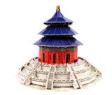 World Famous Building Puzzle (563-A)
