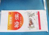 Мешок сплетенный полипропиленом с цветом напечатал для химикатов, упаковывать удобрения
