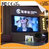 Super brillante LED SMD exterior P6.25 Cartelera mostrar