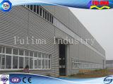 Almacén prefabricado de la estructura de acero del taller de la estructura de acero