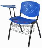 本のバスケットが付いている椅子をスケッチする、椅子(EY-220)を書く学校PP