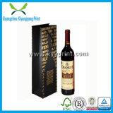 Le cadeau fait sur commande de papier de vin de Cmyk met en sac en gros