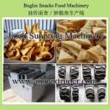 機械を作るビューグルの食糧