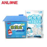 Amortisseur d'humidité de qualité de Chine faite de CaCl2