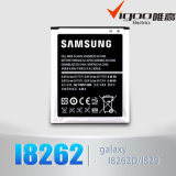 Qualité I9000 pour la batterie de Samsung