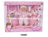 """La novedad juguetes baratos juguetes de plástico para niña de 12"""" de juguete de peluche Baby Doll (102562)"""