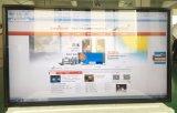 LCD表示の壁に取り付けられた84インチのタッチ画面のキオスクの広告