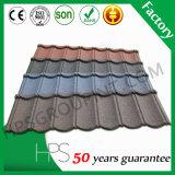 アルミニウム亜鉛は版の高品質の結束が付いている石造りの上塗を施してある金属の屋根瓦を波形を付けた