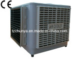 Seitliche Einleitung-Wasser-Wüsten-Luft-Kühlvorrichtung