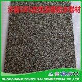 屋根のための砂またはAliminumホイルの薄片の石の表面の自己接着瀝青の防水膜