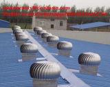 De Ventilators van de Luchtcirculatie van het Huis van het gevogelte