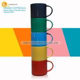 ジャンボ口が付いている多彩で頑丈な陶磁器のコーヒーカップ