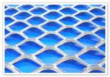 銀製アルミニウムによって拡大される金属の網