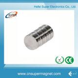 (20 * 20мм) Сильный неодимовые магниты диска