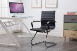 현대 PU 가죽 조정 두목 방문자 사무실 수신 회의 의자 가구