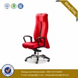 2017中間のバックオフィスの椅子(ファブリック椅子) (HX-AC012C)