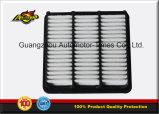 De Hete Filter van uitstekende kwaliteit van de Lucht van de Prijs van de Verkoop Beste Auto28113-3K010 voor de Sonate van Hyundai