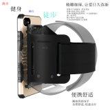 腕章とのiPhoneのための多機能のSportifのSwardの電話箱