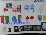 Molde plástico para cadeira de criança
