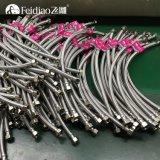 Manguera flexible trenzada durable de acero inoxidable de alta calidad buen precio