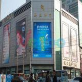 심천 최신 판매 P5 옥외 광고 풀 컬러 발광 다이오드 표시 스크린