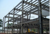 良質の鉄骨構造のプレハブの倉庫