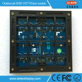 풀 컬러 P6 옥외 LED 큰 단계 전시 모듈
