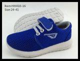 De recentste Loopschoenen van de Schoenen van de Sport van de Injectie van de Kinderen van het Ontwerp (HH410-13)