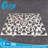 Panneau perforé en aluminium de qualité pour la décoration de mur