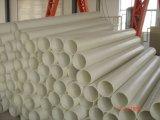 Tubo redondo de la fibra de vidrio durable